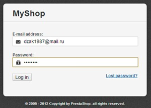 prestashop enter back office